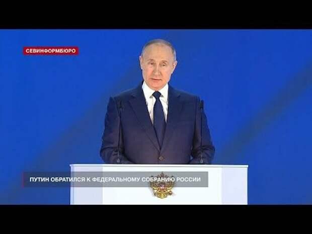 Владимир Путин поставил задачу по формированию коллективного иммунитета