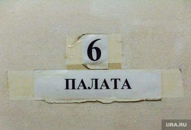 Минздрав: миллионы россиян страдают психическими расстройствами