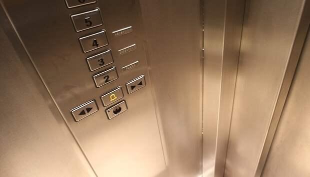 В Подольске начали менять лифты в домах по программе капитального ремонта