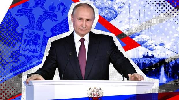 Послание Владимира Путина Федеральному собранию: важная информация, интересные факты