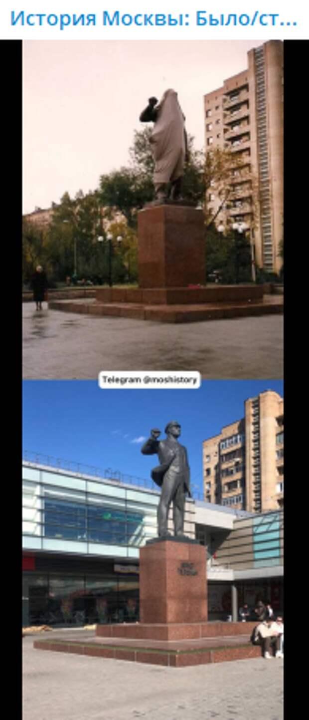 Фото дня: площадь Эрнста Тельмана на снимках с разницей в 35 лет