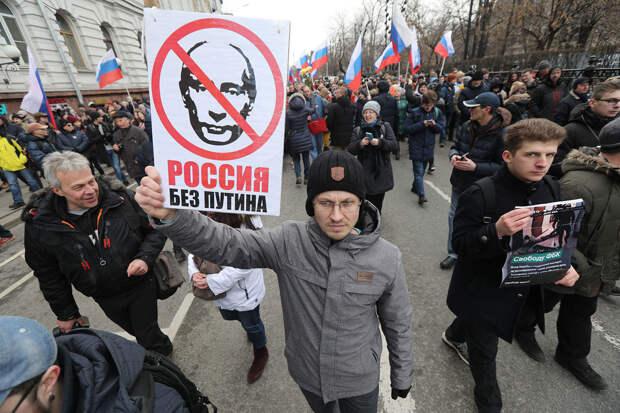 «Лучшая поправка – Путина отставка». Как прошел марш памяти Немцова в Москве