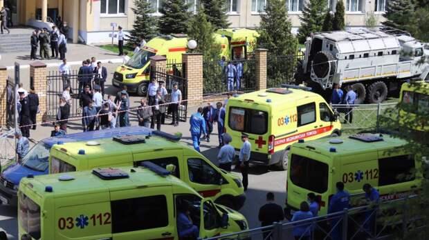Вахтер гимназии первым увидел казанского стрелка на месте трагедии