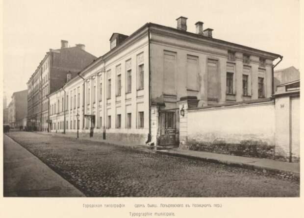 Тот же дом. Фотография начала XX века. Public Domain
