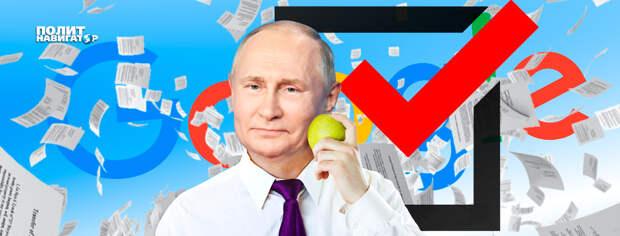 В Киеве приуныли: «РФ заставила глобальные концерны играть по своим правилам»