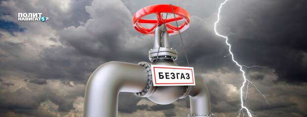 Экс-советник Путина: Транзита газа через Украину больше не будет
