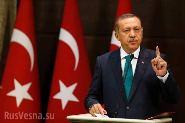 Эрдоган готовится накинуться на Россию на Украине