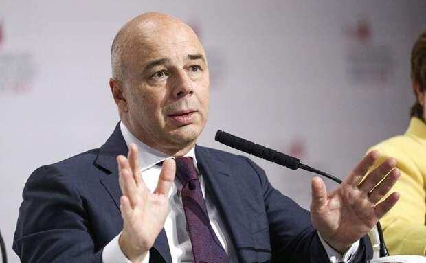Силуанов предлагает деньги из пенсионного фонда направить на мегапроекты, предназначенные для распила бюджета