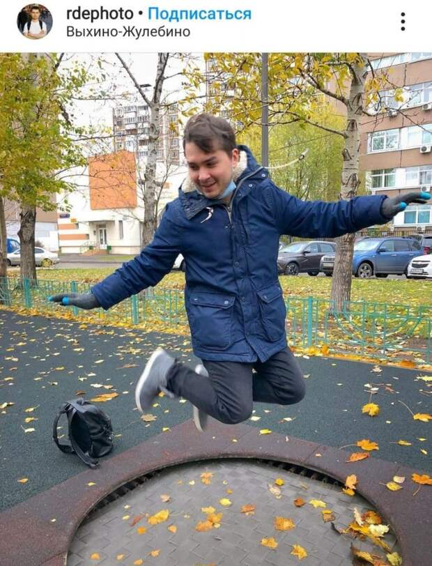 Фото дня: батуты Выхина-Жулебина нравятся и взрослым