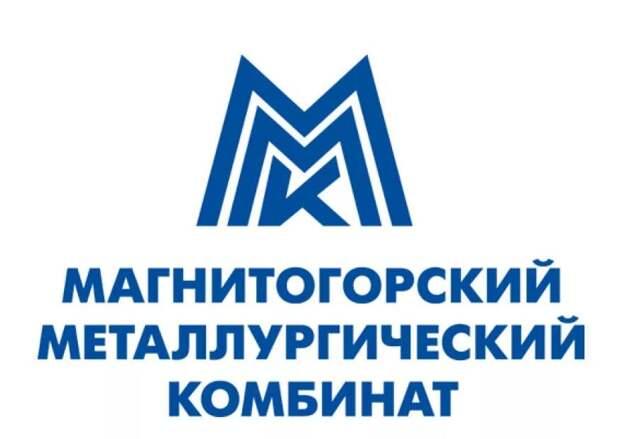 ММК нельзя назвать лидером среди металлургов по прибыли в свете решений по НДПИ