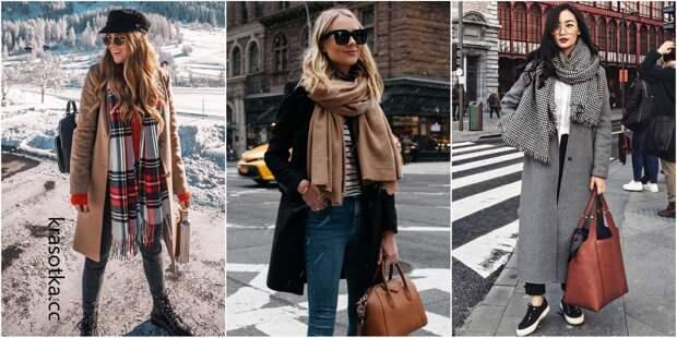 Как правильно сочетать шарф с пальто по цвету и фасону: 30 крутых подсказок