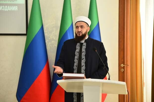 Муфтий Татарстана раскритиковал поправки о государствообразующем народе