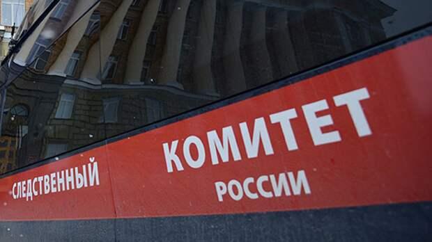 По факту обнаружения тела женщины в гостинице в Одинцове возбуждено дело