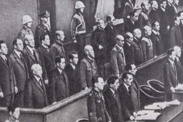 Суд над японскими военными преступниками завершился 75 лет назад