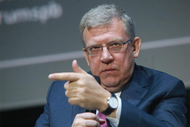 Кудрин: Экономика РФ в стагнации, но это можно исправить
