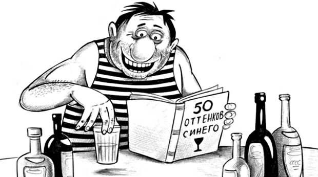 Россиян убивает алкоголь и психические расстройства