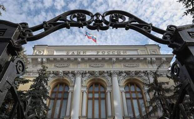 Банк России ужесточит регулирование потребительских кредитов с 1 июля 2021 года