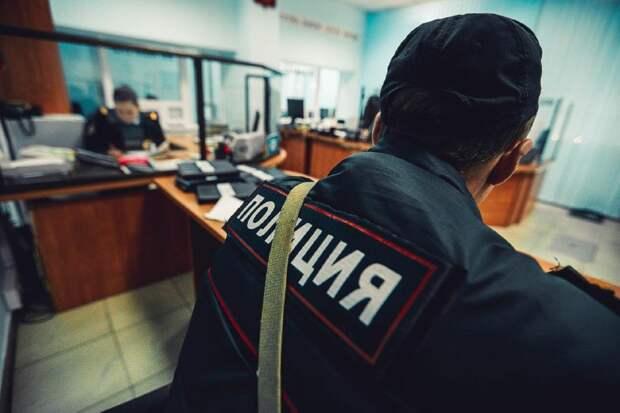 Полиция. Фото:УВД