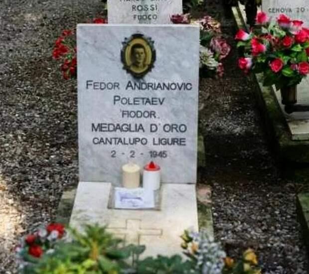 Как простой колхозник стал национальным героем Италии: русский богатырь Федор Полетаев