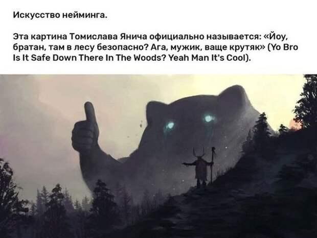 Потешки-8 от Михалыча.