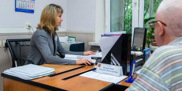 В Москве упростят порядок получения статуса и выплат безработным. Фото: mos.ru