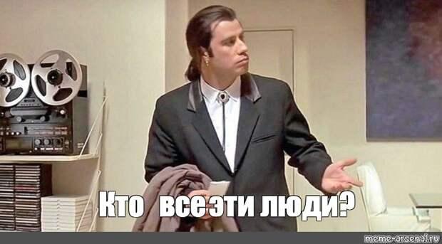 «Крымская платформа» провалилась в свидомую бездну...Запад чётко дал понять Киеву, что его фантомные боли ему до лампочки!