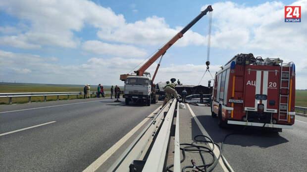 Стали известны подробности ДТП с грузовиком на трассе «Таврида»
