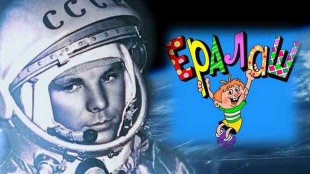 «Ералаш» в космосе. Зачем ради какого-то фильма сломали жизнь двум космонавтам?