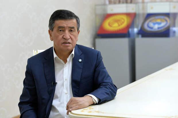 Президент Кыргызстана объявил об отставке