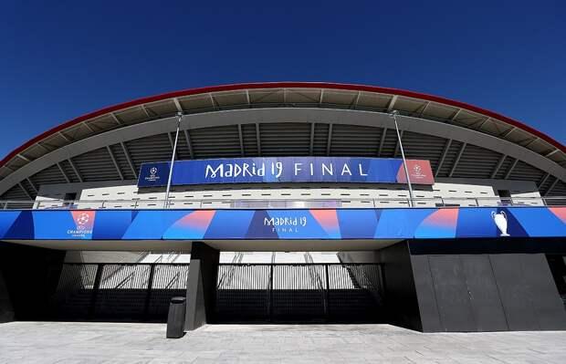 «Матч ТВ» объявил комментаторов нафинал Лиги чемпионов