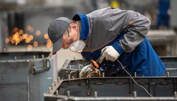 Свыше 100 тыс подмосковных предприятий смогут получить субсидию на зарплату