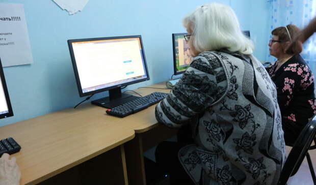 ВОмской области каждый пятый пенсионер вынужден работать