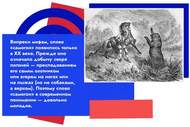 «Россия никогда не спивалась»