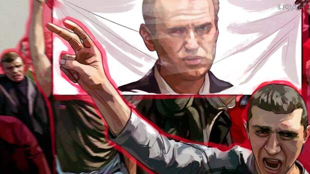 Зарубежные агенты ФБК привлекают граждан РФ к антироссийской пропаганде