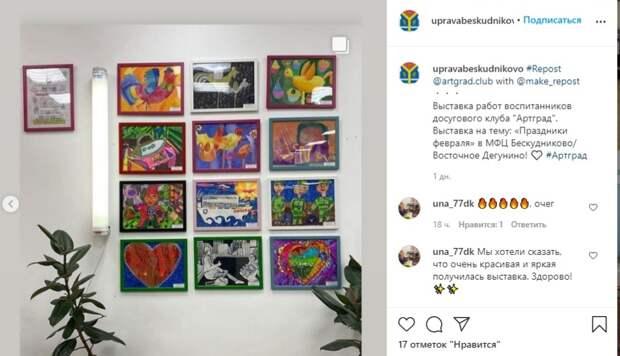 Фото дня: в МФЦ «Бескудниково» — вернисаж детской живописи