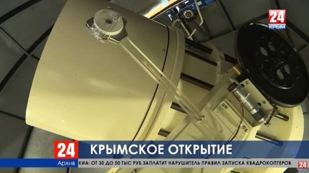 Дмитрий Рогозин встретился с крымским астрономом, открывшим межзвездную комету