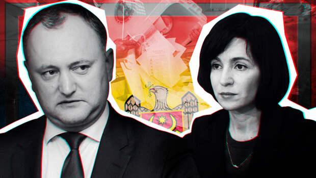 Борьба коалиций: как победа оппозиции в  Молдавии «ударит» по Санду