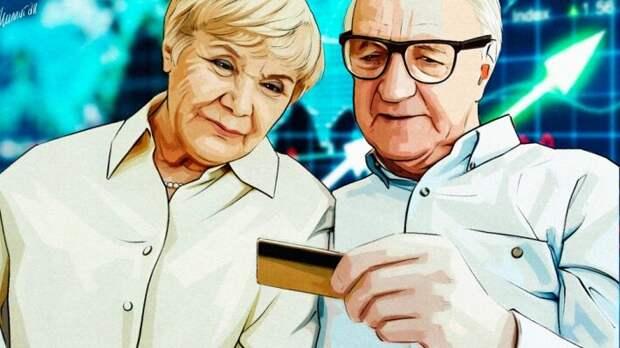 """Переход пенсионеров на крату """"Мир"""" продолжится до конца года"""