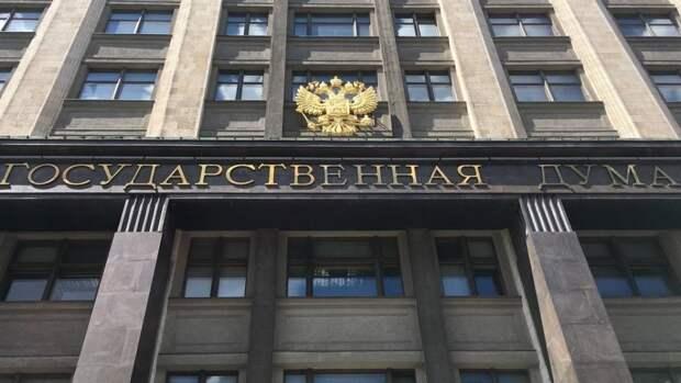 Владимир Путин назвал условие для победы на выборах в Госдуму