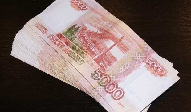 Ростовским погорельцам выделили 300 тысяч рублей