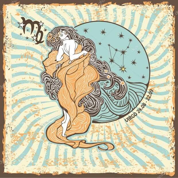 Деловой гороскоп для Девы