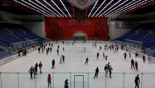 Льготники Подольска 20 февраля смогут бесплатно посетить каток в ЛД «Витязь»