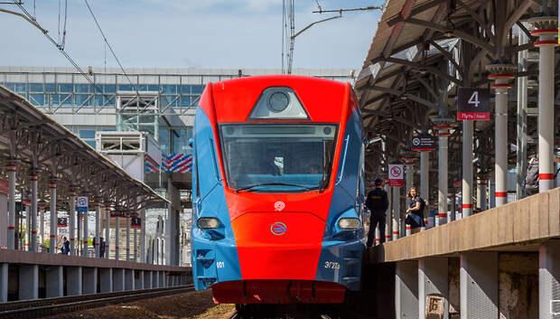 Новый павильон и платформы открыли на Белорусском вокзале в преддверии запуска МЦД