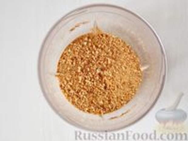 Фото приготовления рецепта: Медовик апельсиновый - шаг №15