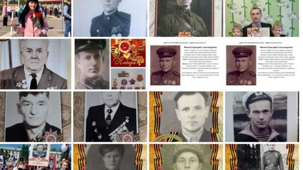 """Жители Ленобласти поучаствовали в шествии """"Бессмертного полка"""" в режиме онлайн"""