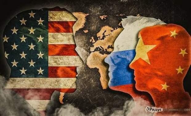 США против России и Китая: чья возьмёт. Анатолий Вассерман