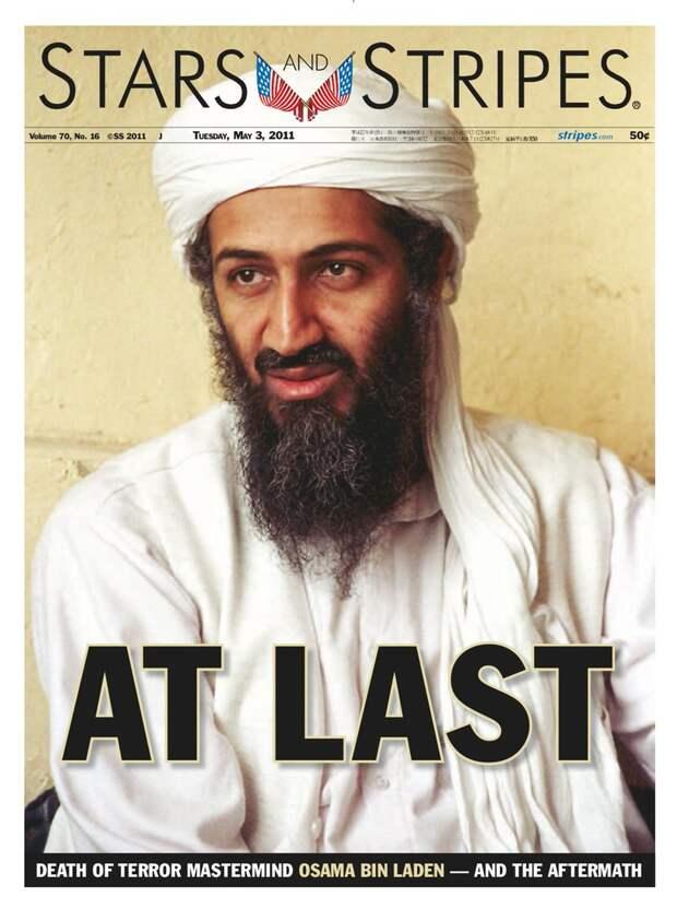"""9 лет назад американцы убили очередного """"борца за свободу"""""""