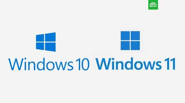 Владельцы Windows 10 смогут бесплатно обновиться до Windows 11