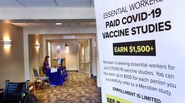 Правительство США начнет распределять вакцину от COVID-19, как только она будет одобрена