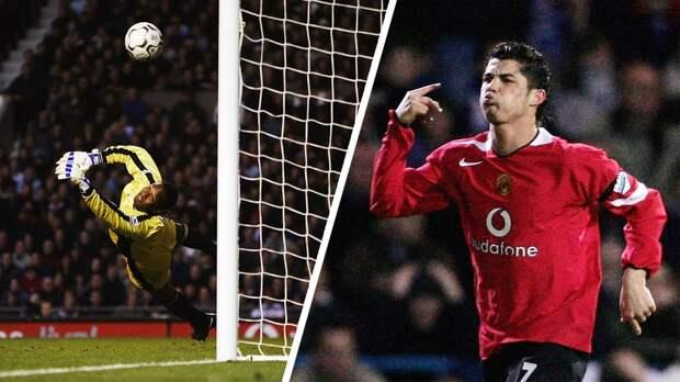 Как 18-летний Роналду забил первый гол за «МЮ». Фергюсон уже тогда называл его мастером штрафных